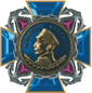 Badge of Order of Nakhimov (Russia 2010).png