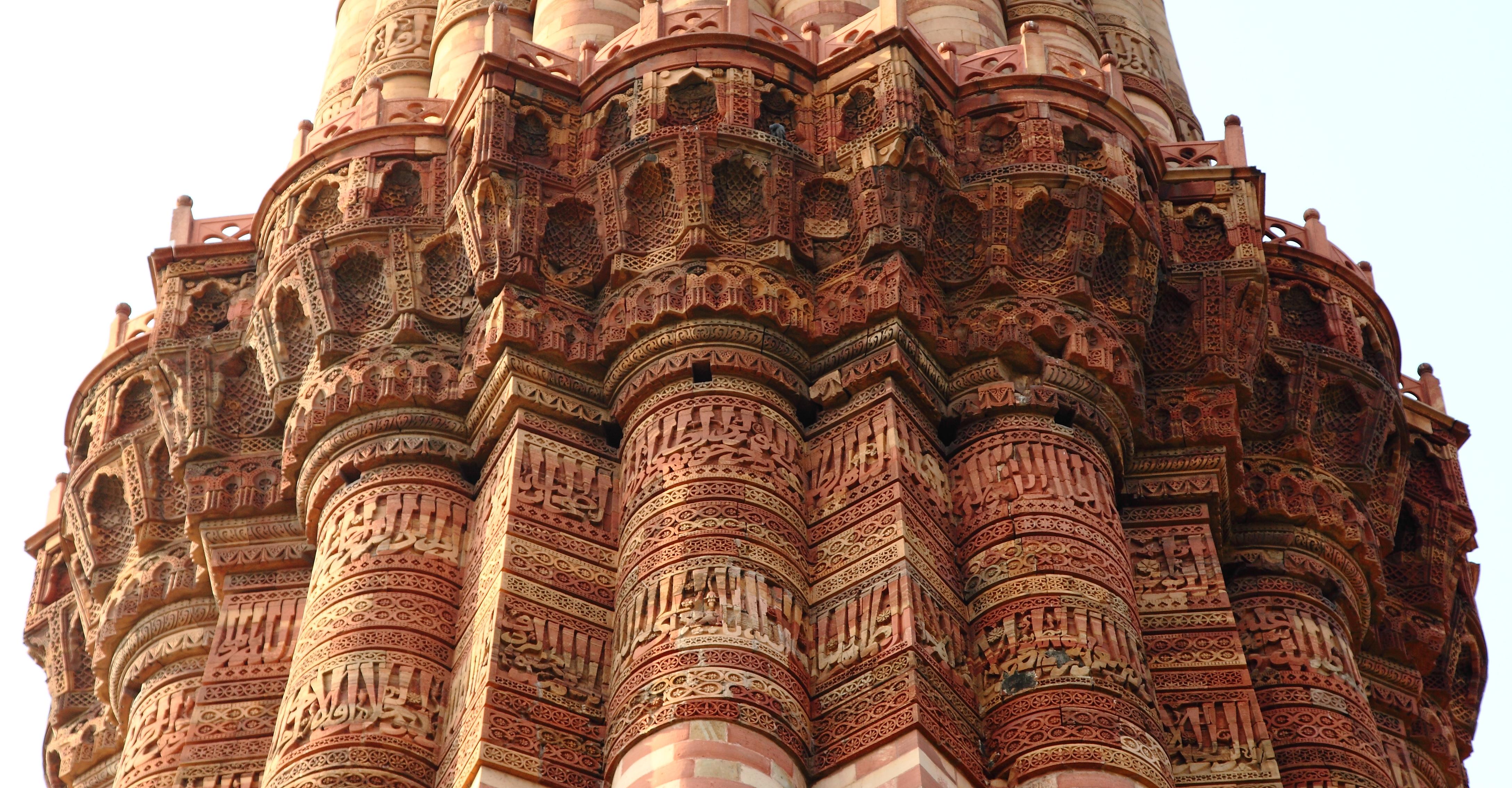 Qutub Minar Complex, New Delhi: History, Guide & Trip Planner 2020 3