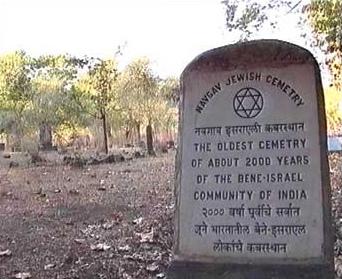 Il più vecchio cimitero Bene Israel risale a 2000 anni fa...