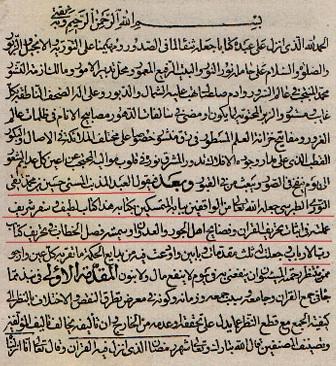 فصل الخطاب في تحريف كتاب رب الأرباب