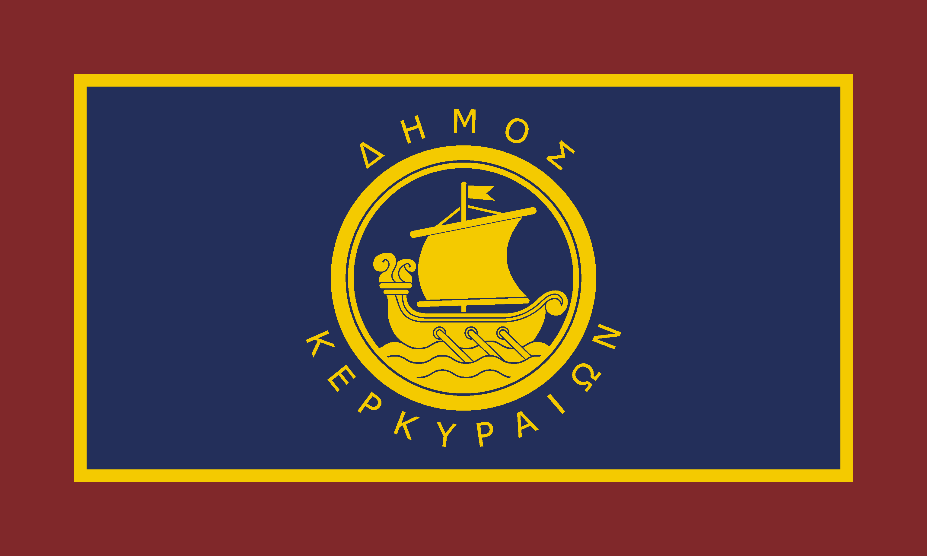 Αρχείο:Flag of Corfu.png