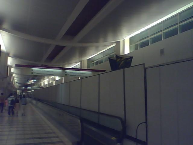 File:GUM Terminal Separation.jpg