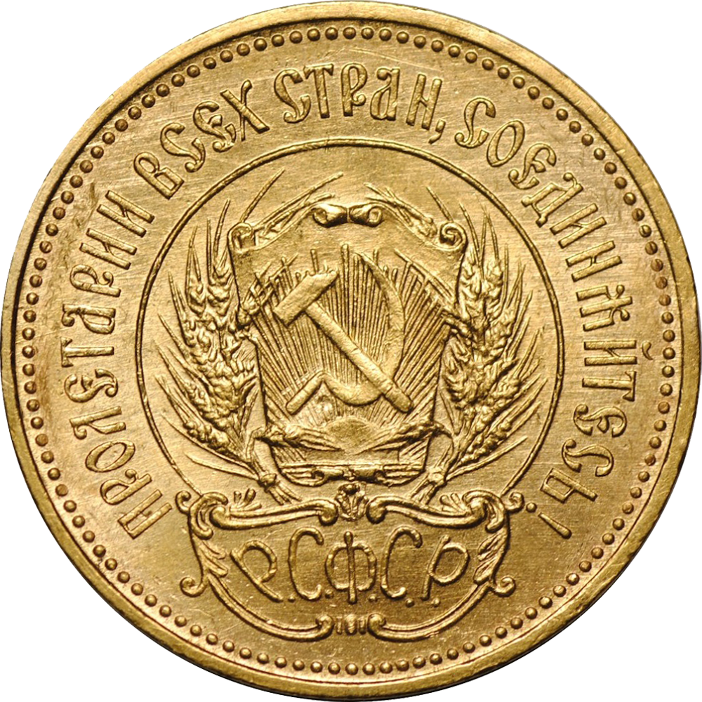 золотые деньги займы до скольки лет дают кредит в совкомбанке