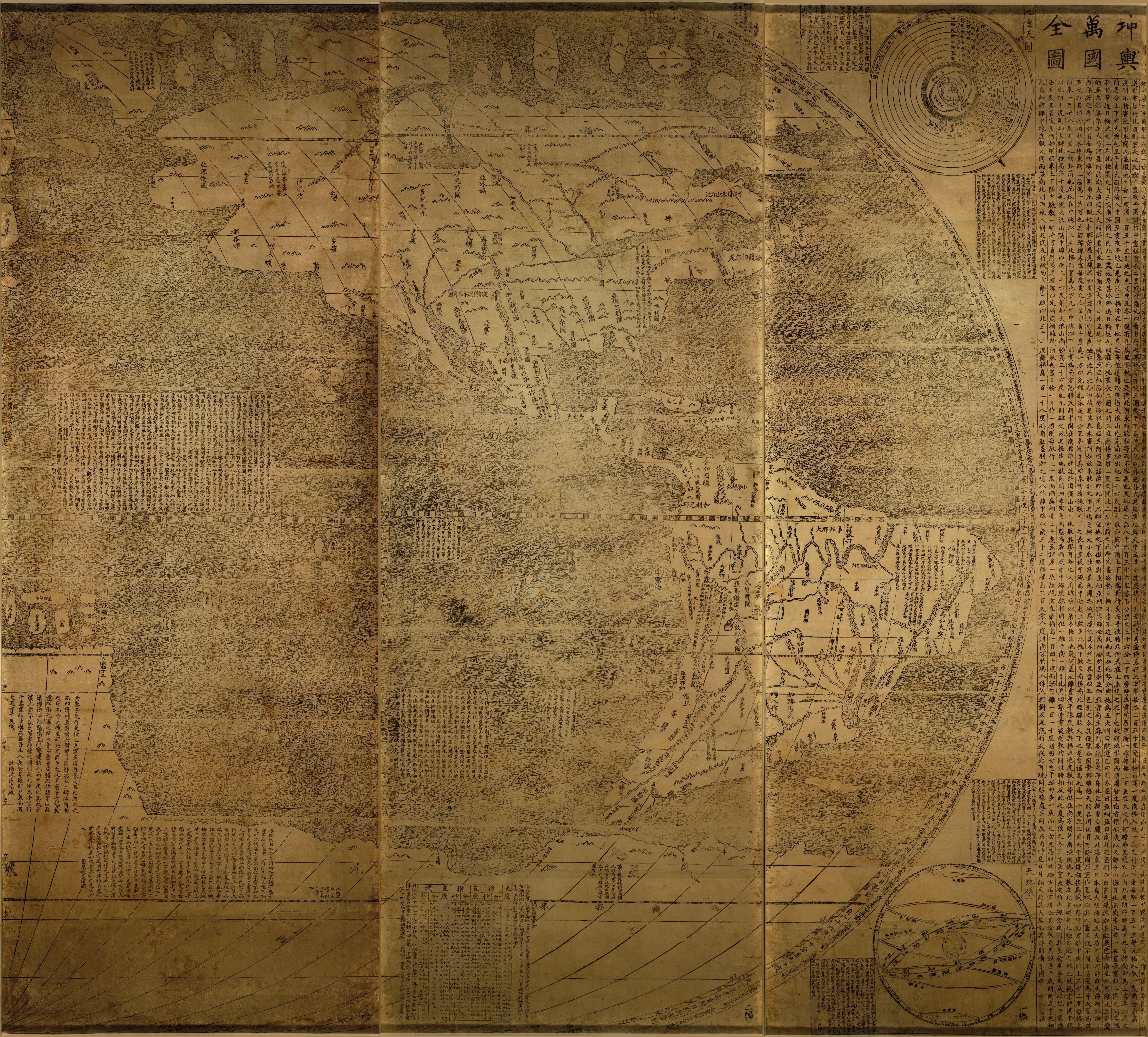 ملفgreat Universal Geographic Map Wdl4136 Detail 2jpg