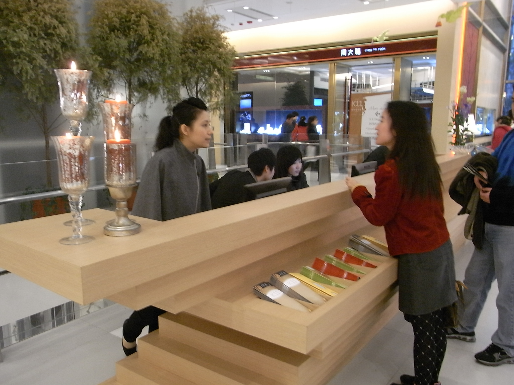 Counter Image : File:HK TST K11 mall 125 Concierge information service counter.JPG