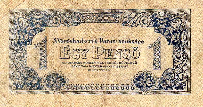 Пенге википедия продам 25 копеек 1992 года украина