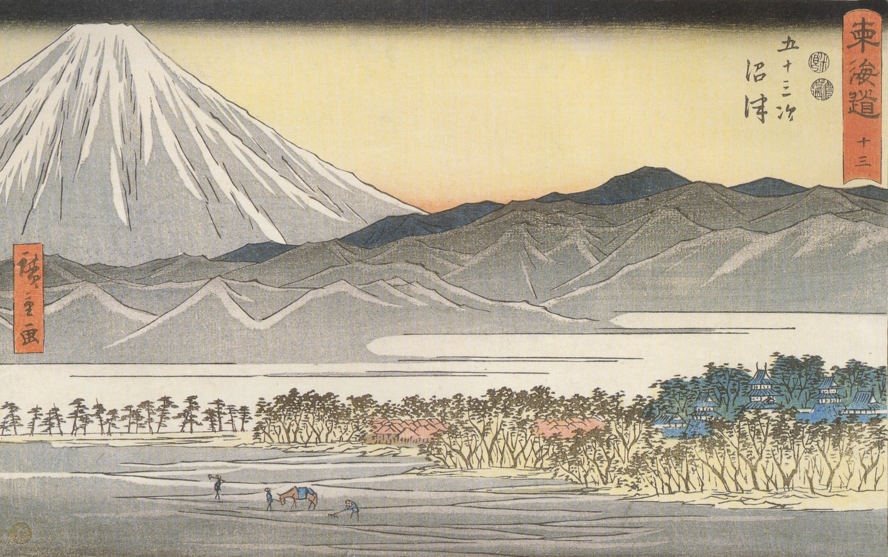 http://upload.wikimedia.org/wikipedia/commons/d/d4/Hiroshige_Mt_Fuji_seen_across_a_plain.jpg