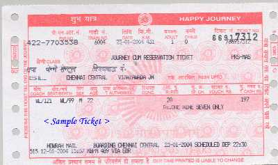 Forget IRCTC! Indian Railways' ticket-booking website set to get 'cool' next-generation name