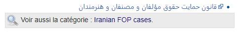 File:Iranian translated CRT page example 2019-02-04.jpg