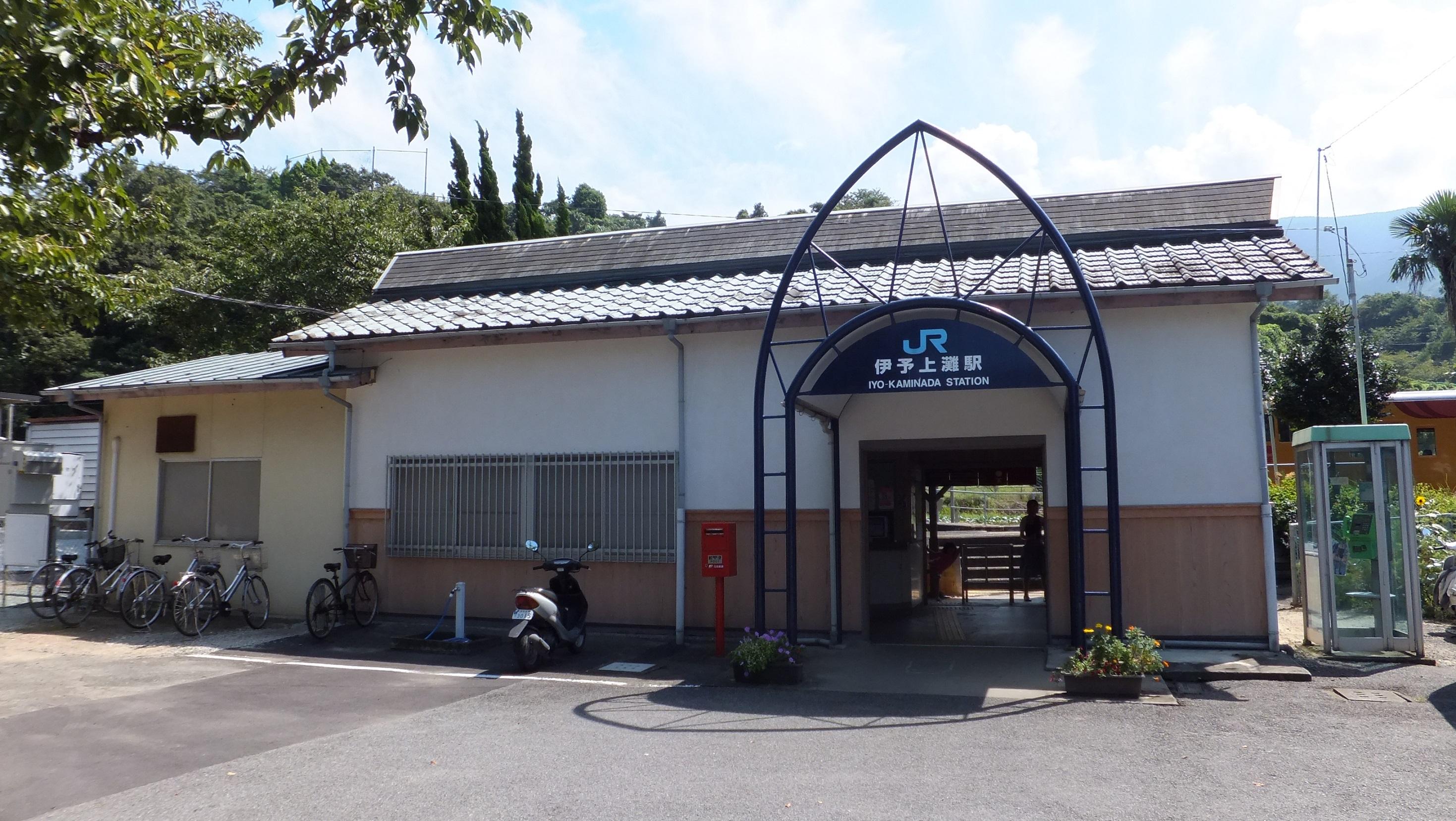 이요카미나다 역