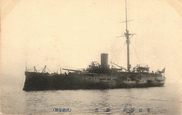 File:Japanese cruiser Hashidate.jpg
