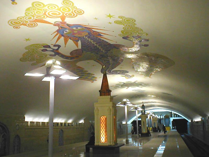 http://upload.wikimedia.org/wikipedia/commons/d/d4/Kazan_Metro_Kremlyovskaya_Station.jpg