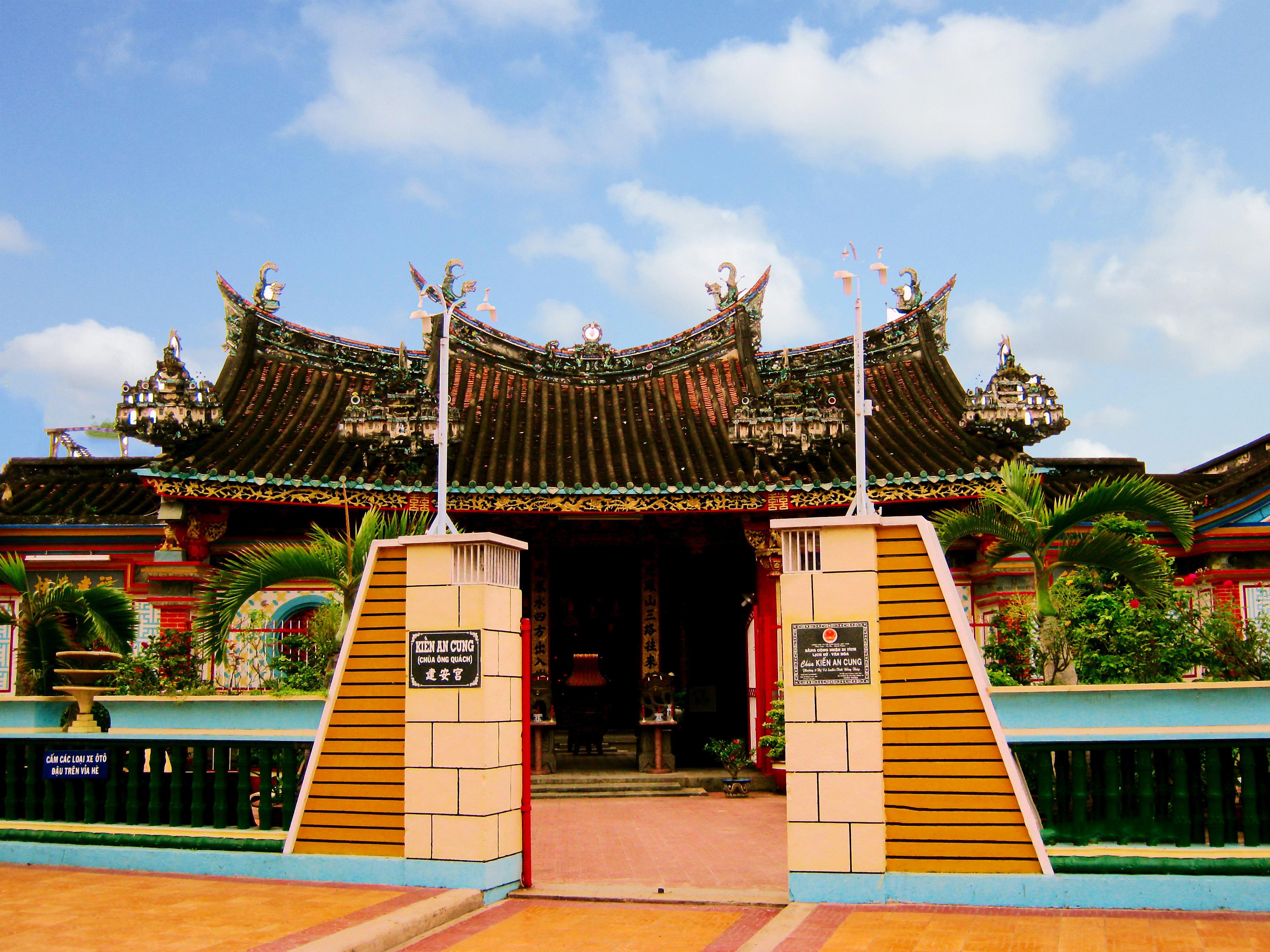 Kiến An Cung – Wikipedia tiếng Việt