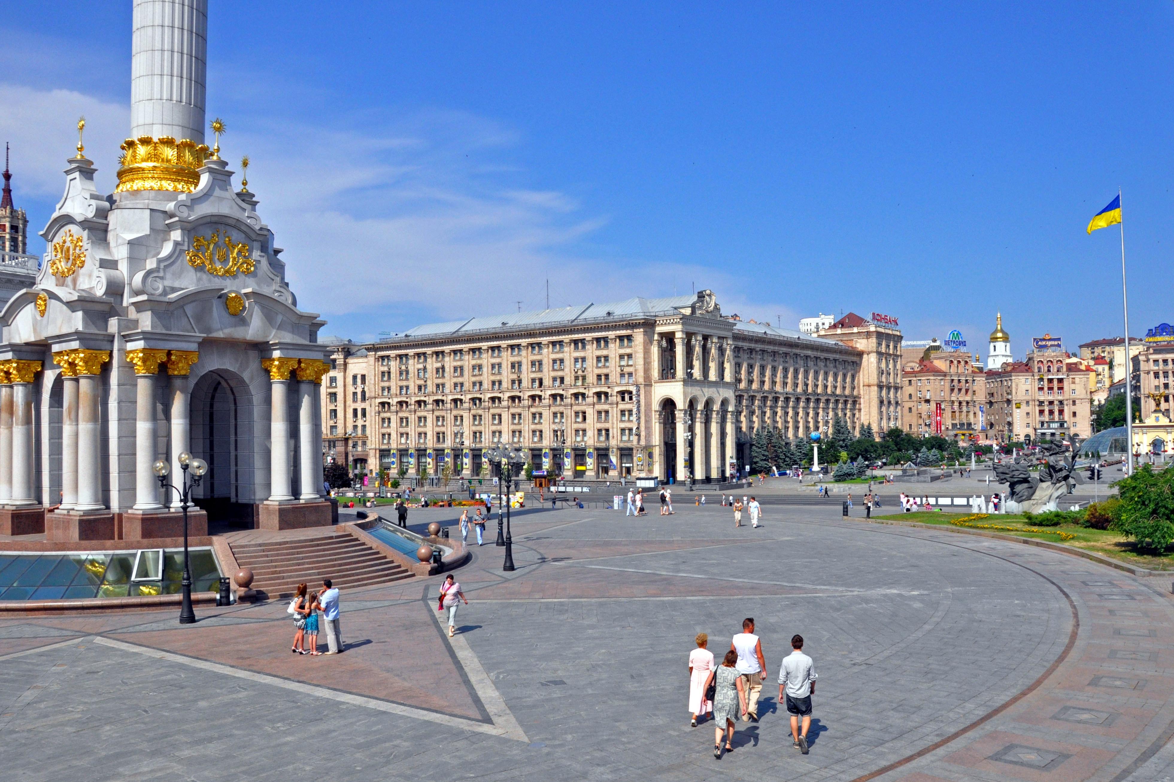 Image result for kiev maidan square
