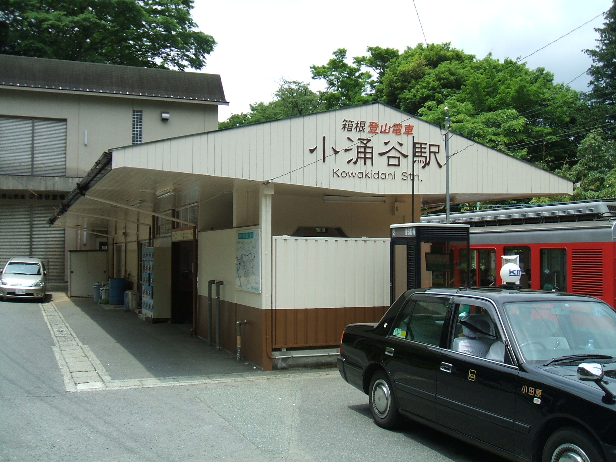 Gare de Kowakidani