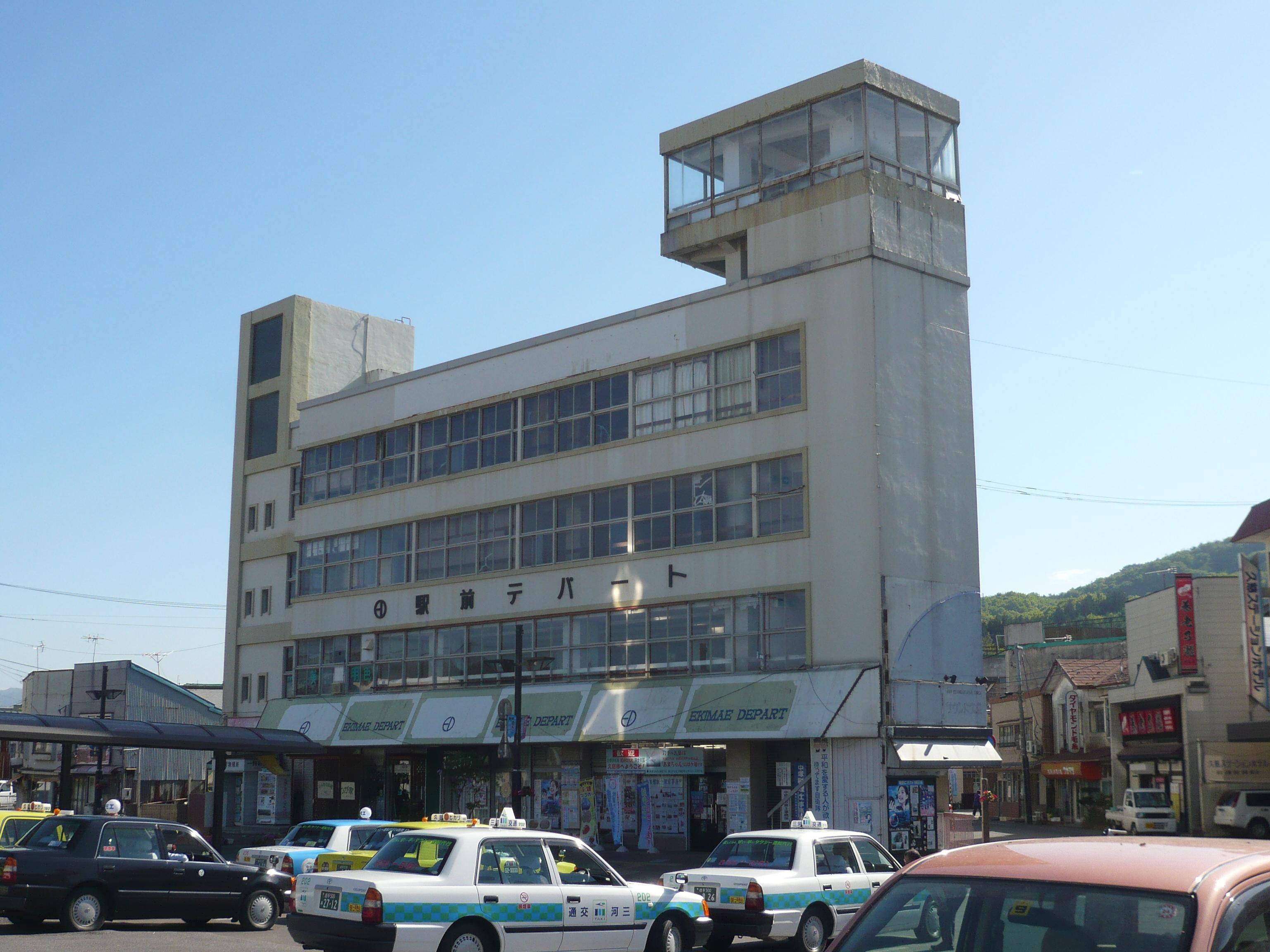 Kuji ekimae building.JPG