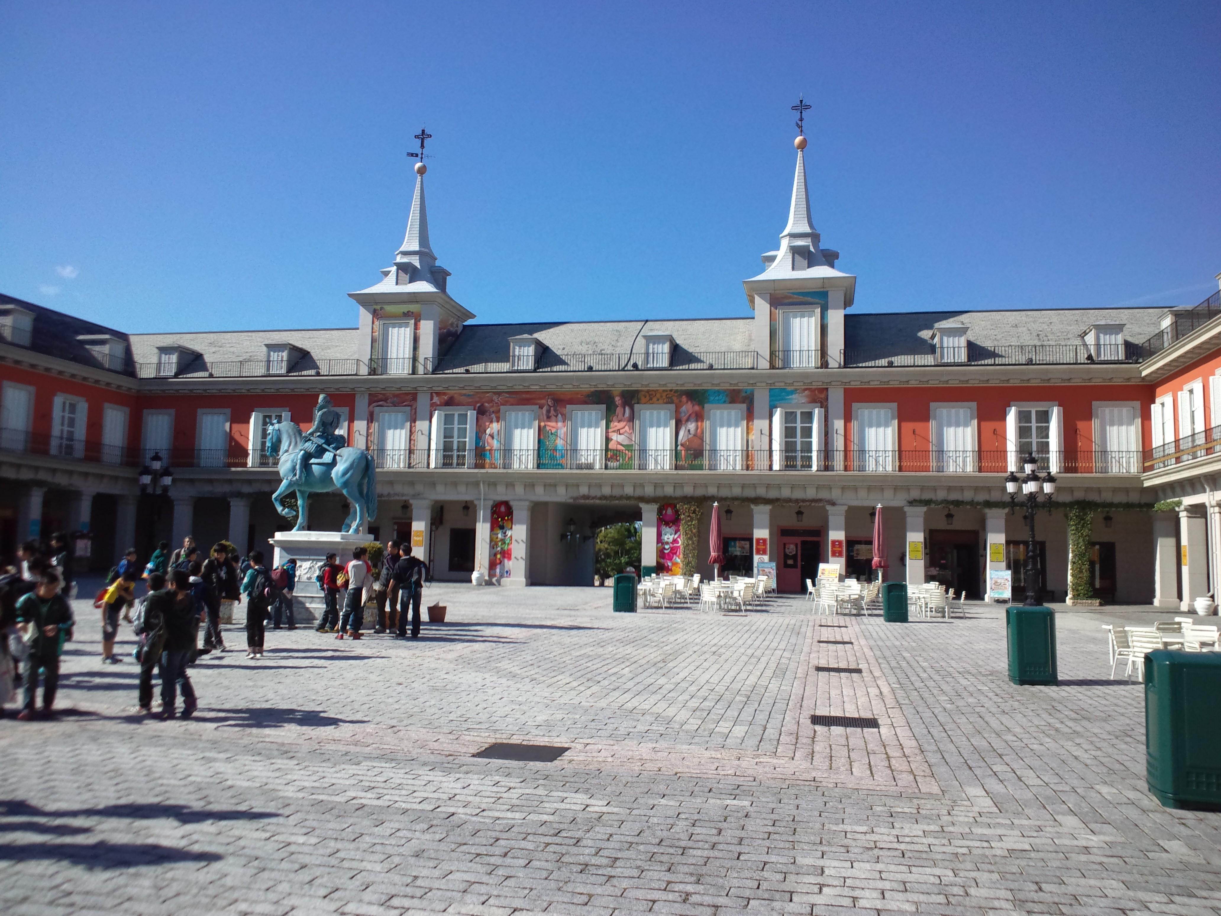 村 志摩 スペイン