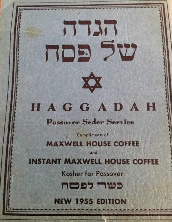 image about Printable Haggadahs identified as Maxwell Property Haggadah - Wikipedia
