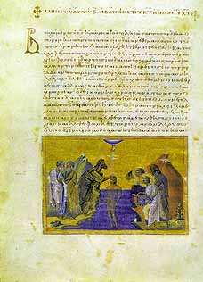Menologion of Basil II: Baptism of Christ, Constantinople, c. 1000
