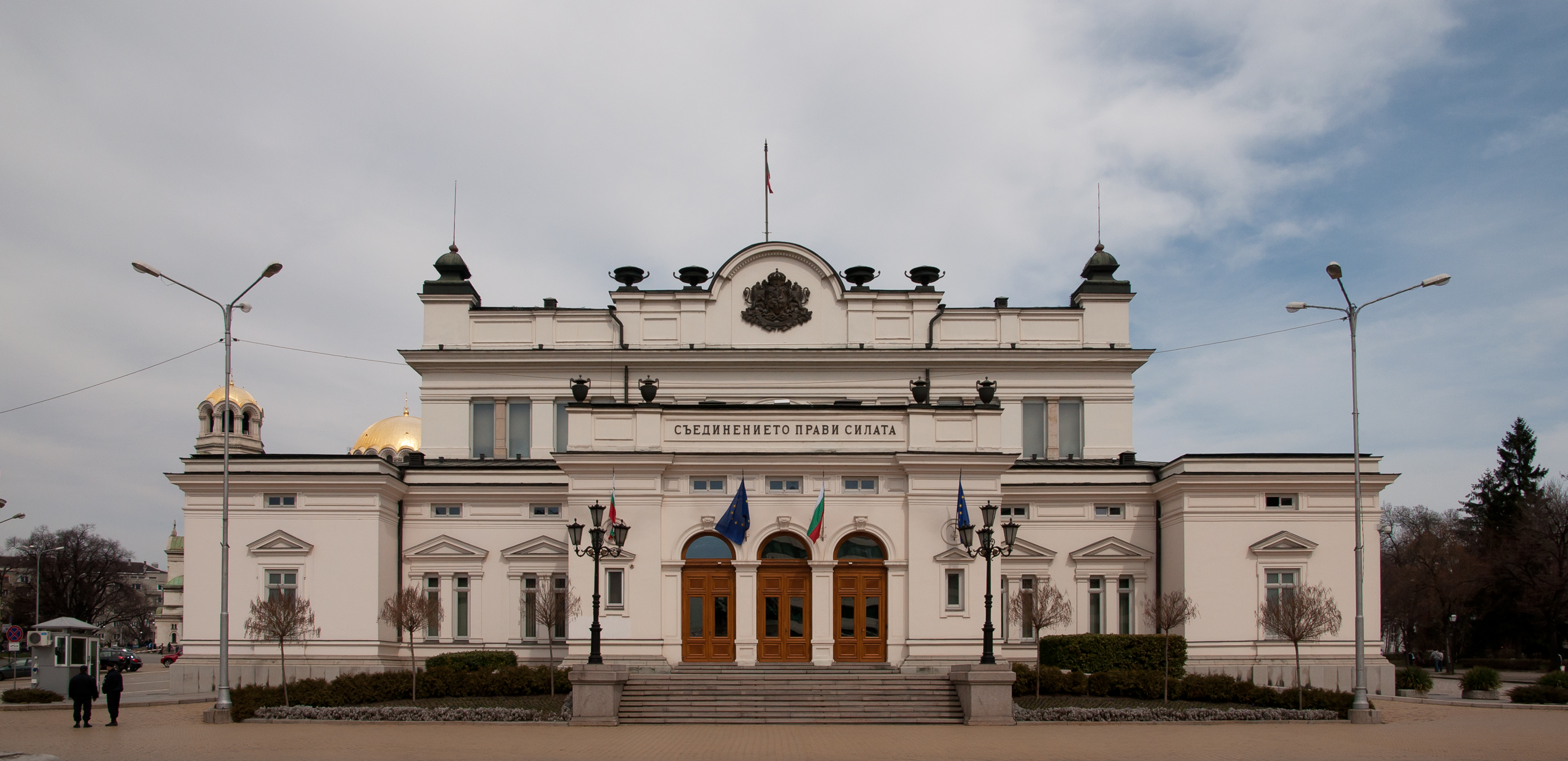 The National Assembly building in Sofia