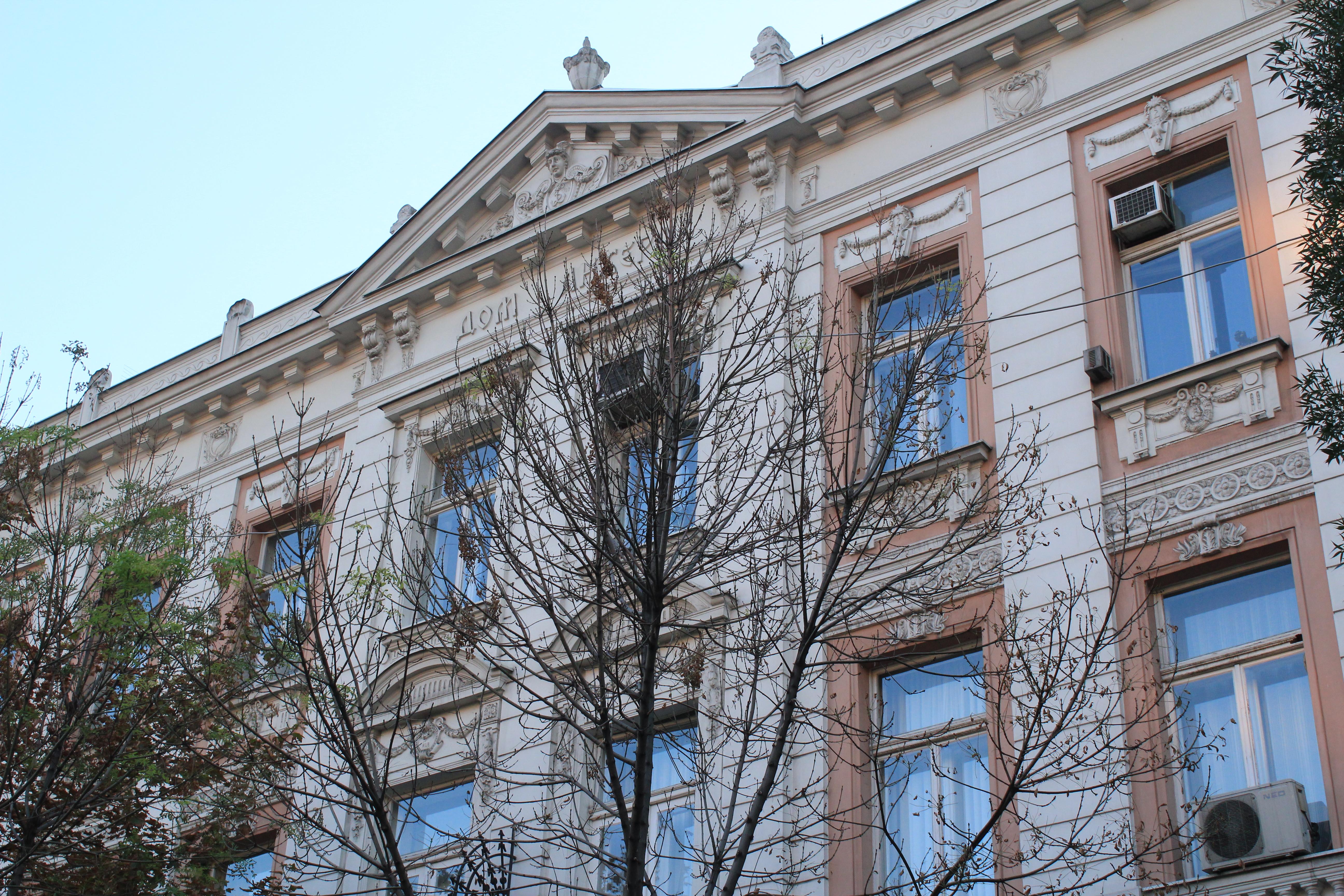 Znamenite gradjevine grada Beograda Palata_%E2%80%9EAnker%E2%80%9C_2