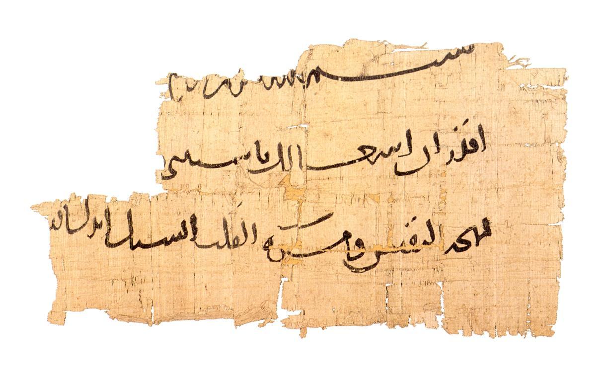 ibn muqla