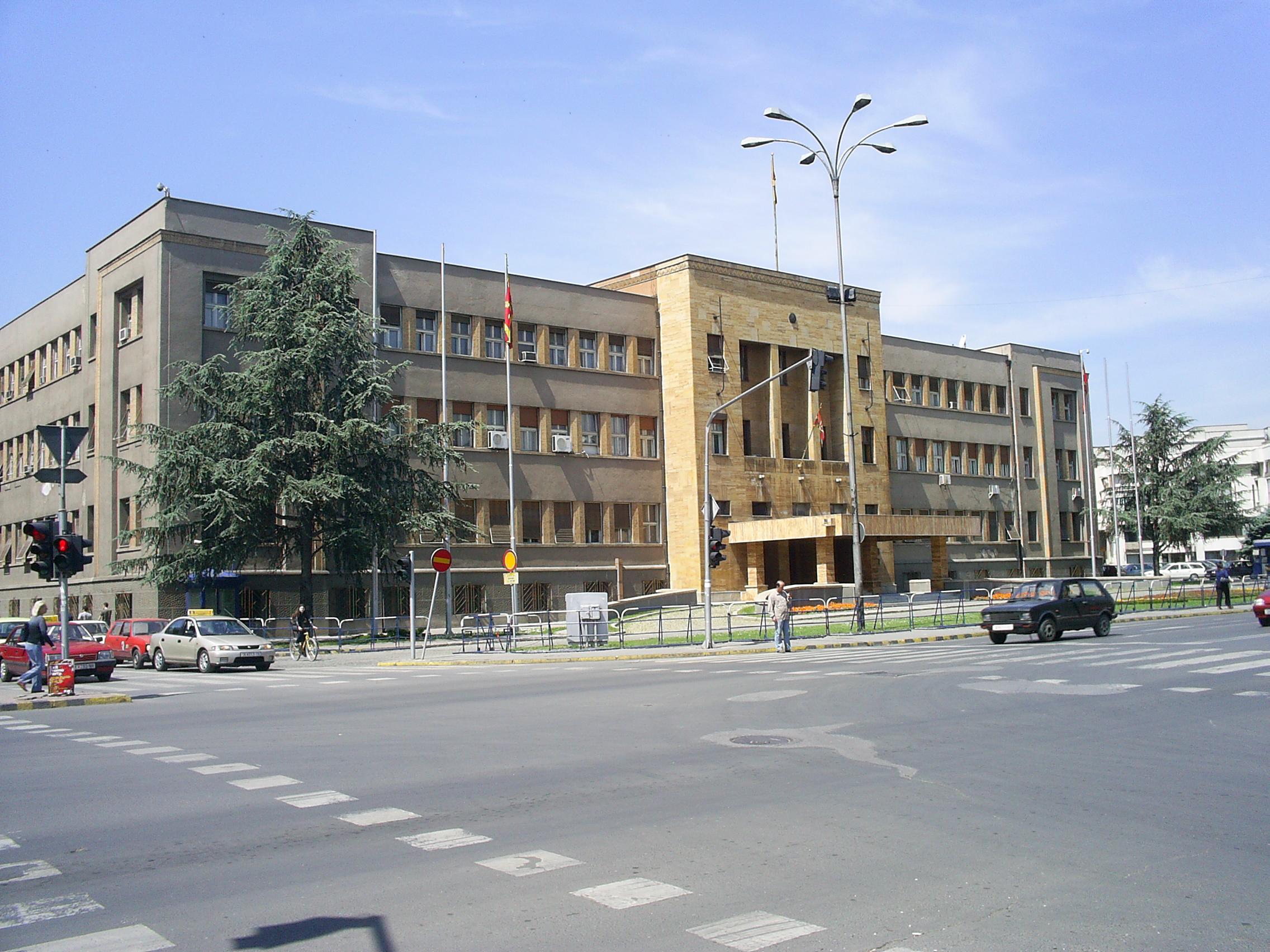 Visiter Skopje ; capitale multiethnique aux facettes plurielles en Macédoine (Fyrom) 16