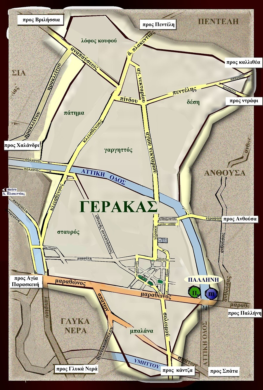 File Road Map Of Gerakas Jpg Wikimedia Commons