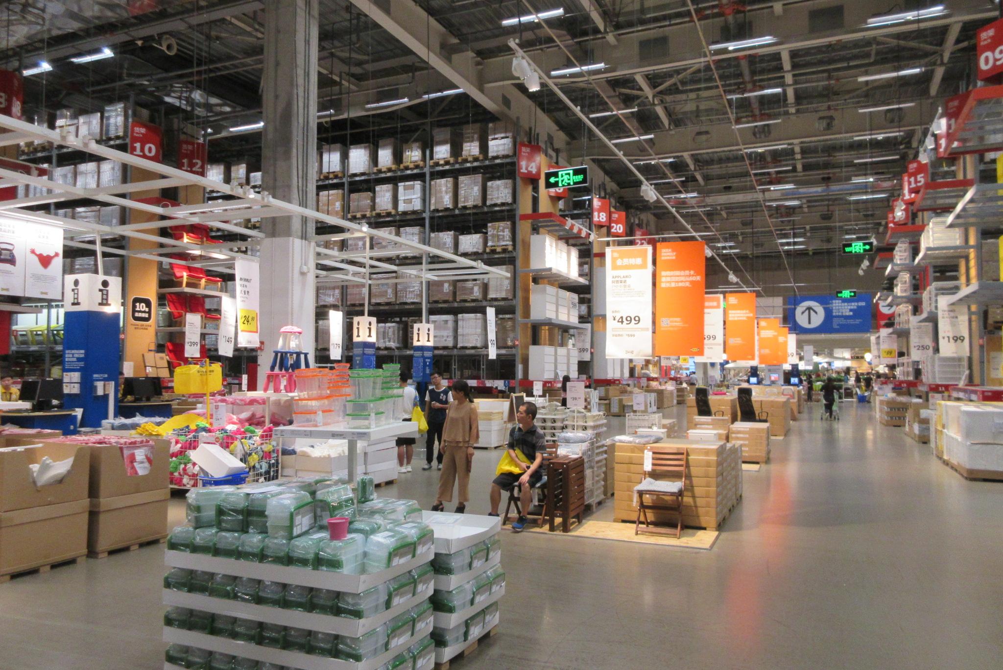 File Sz 深圳 Shenzhen 南山區 Nanshan District 深圳宜家 Ikea Store