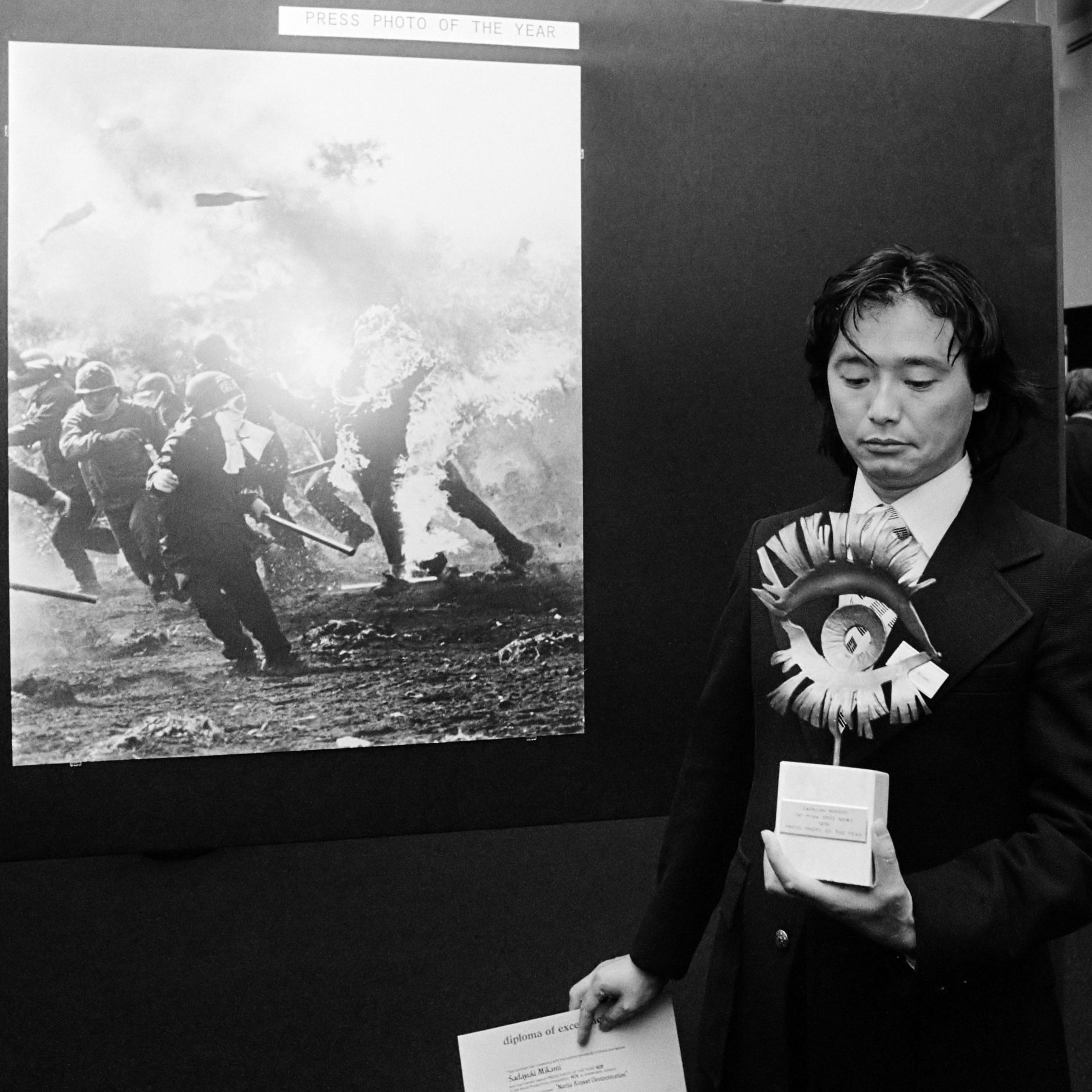 Image of Sadayuki Mikami from Wikidata