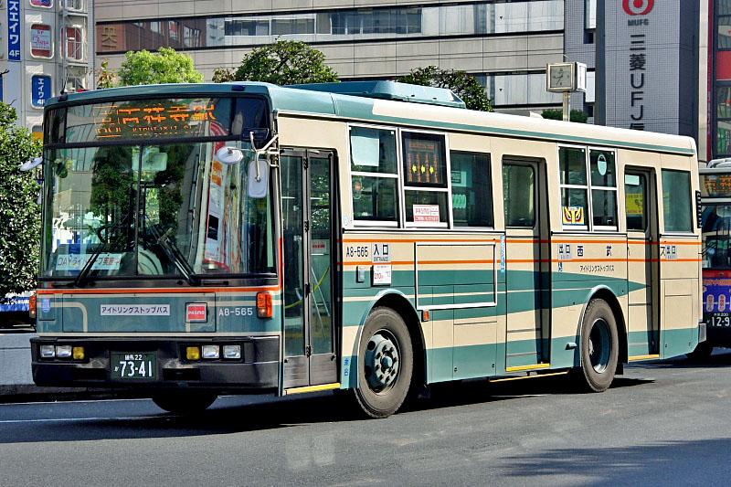 SeibuBus A8-565