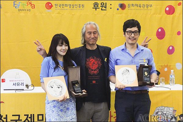 Seo_Yu-Ri,_Park_Jae-Dong,_Kim_Poong_from_acrofan.jpg