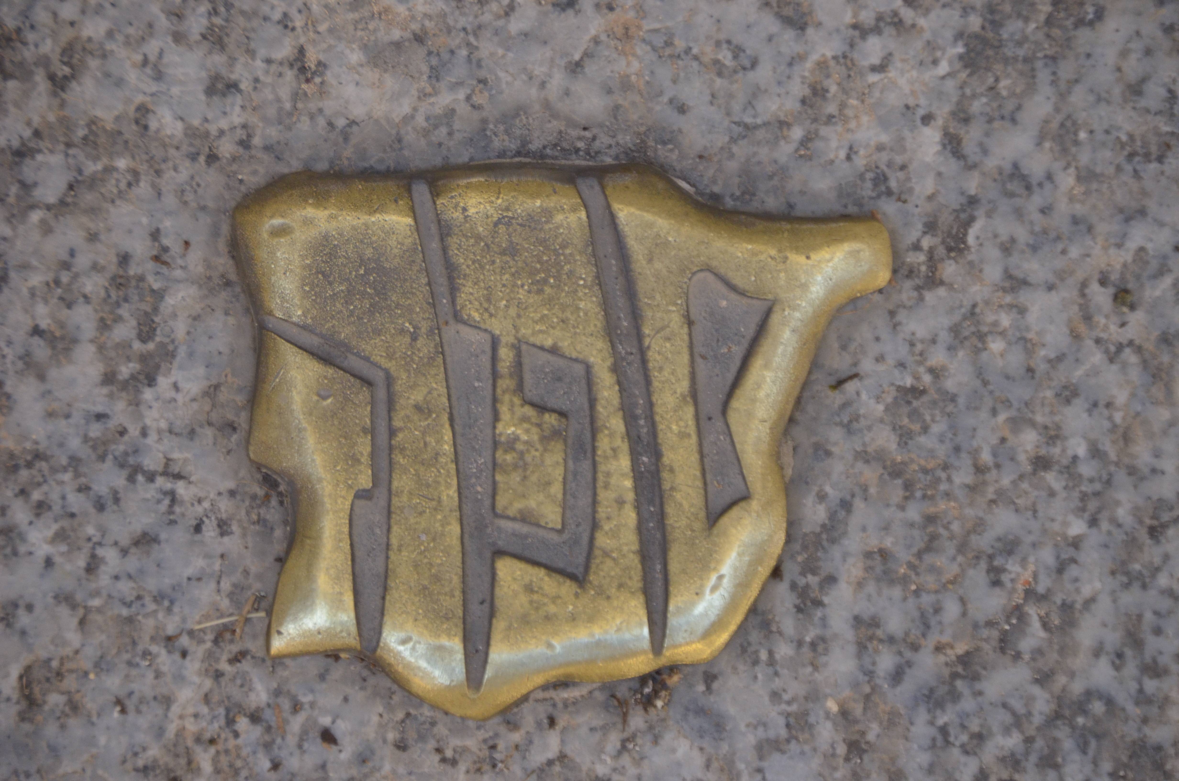 Filesephardi jewish symbol with the shape of the iberian filesephardi jewish symbol with the shape of the iberian peninsula found at segovias biocorpaavc Images
