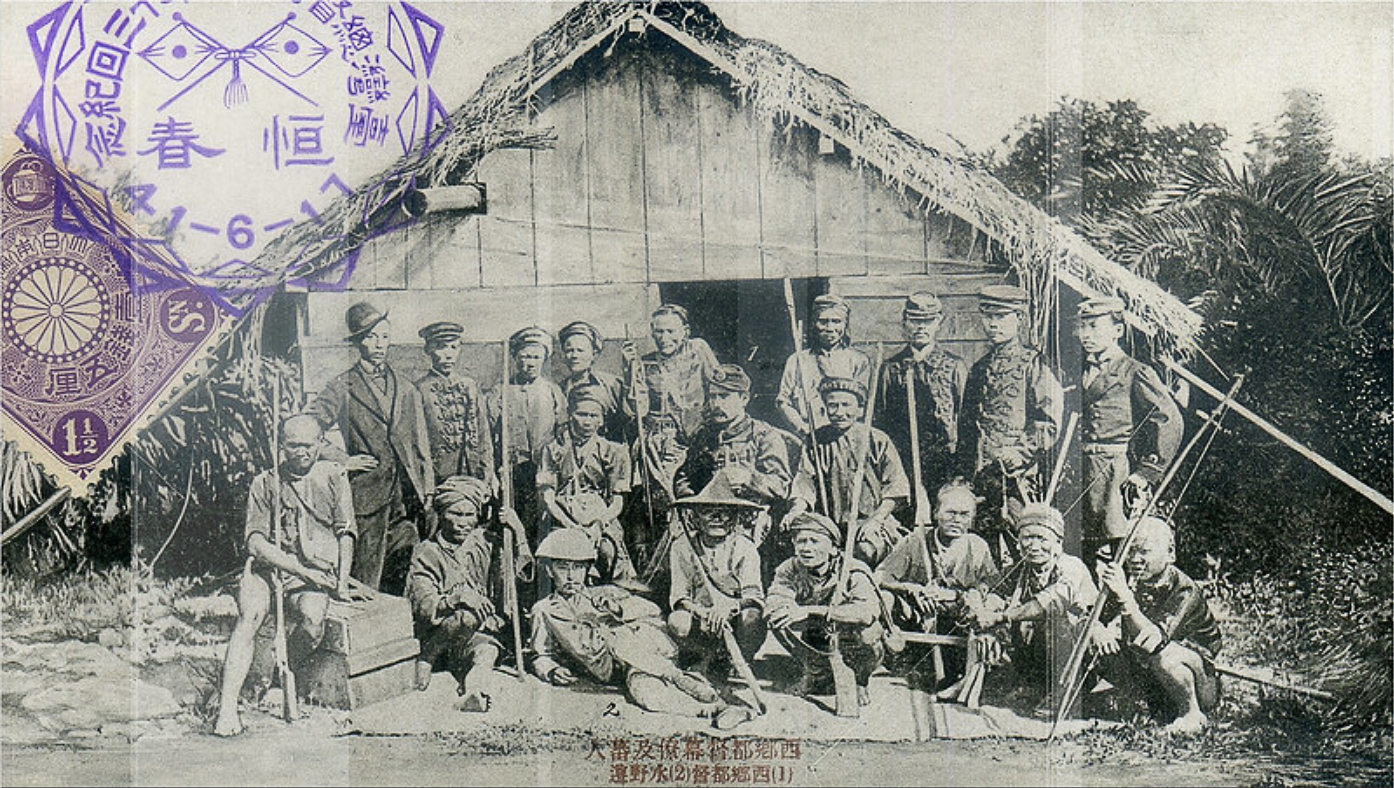 Ficheiro:Soldiers of the Japanese expedition in Taiwan.jpg