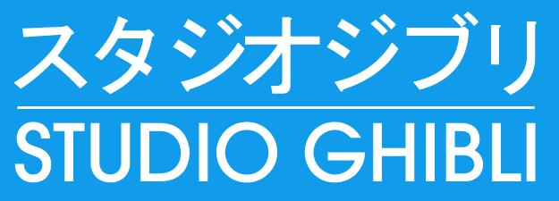 File:Studio Ghibli.png