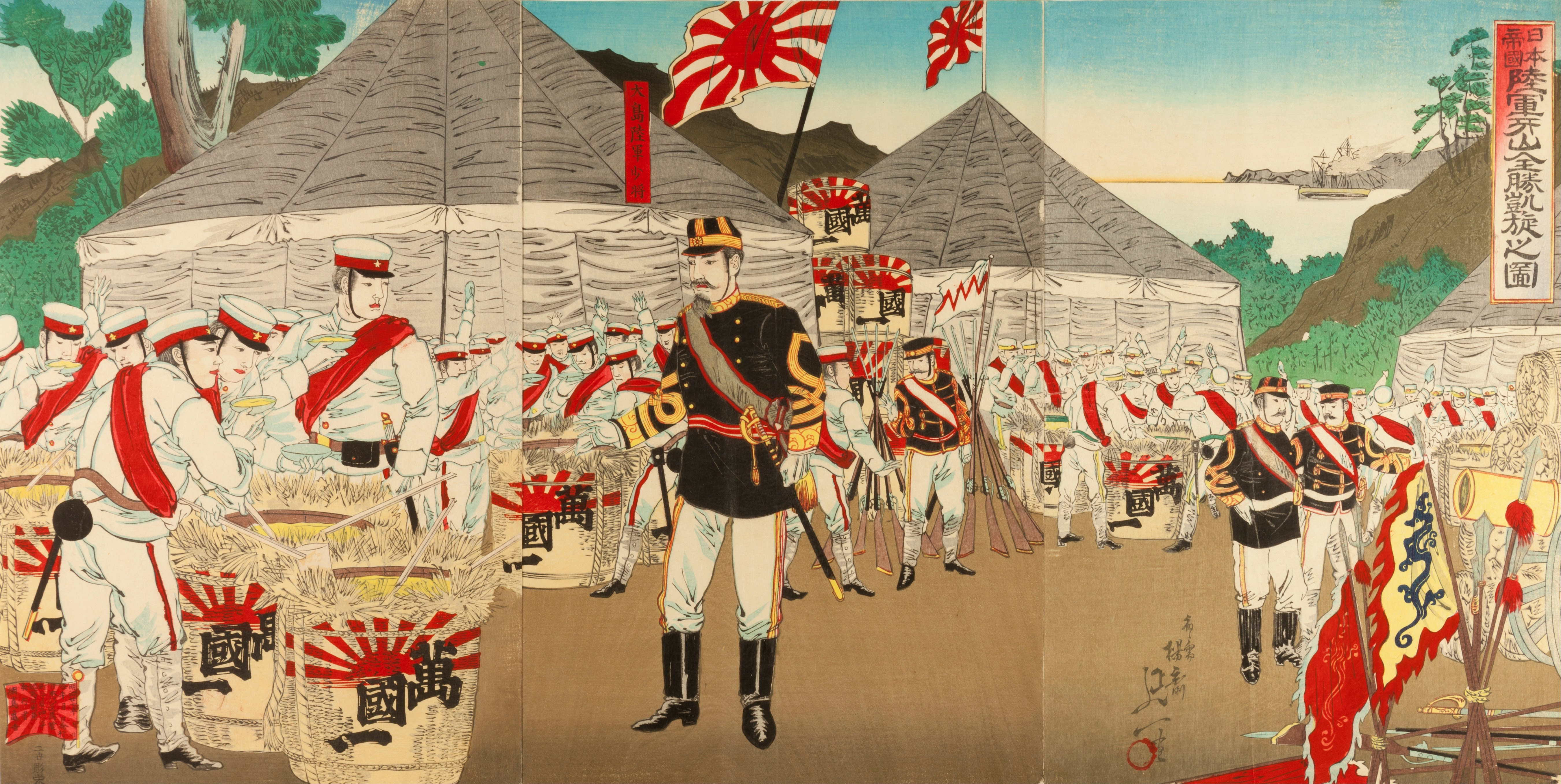 an analysis of japans imperial Cambridge core - global history - japan's imperial underworlds - by david r  ambaras.