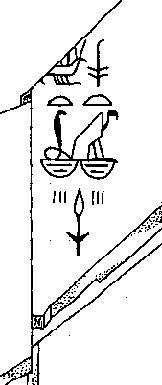 Taht adı Nisut-bitj-Nebty-Weneg olan kaymaktaşı parçası. [1]