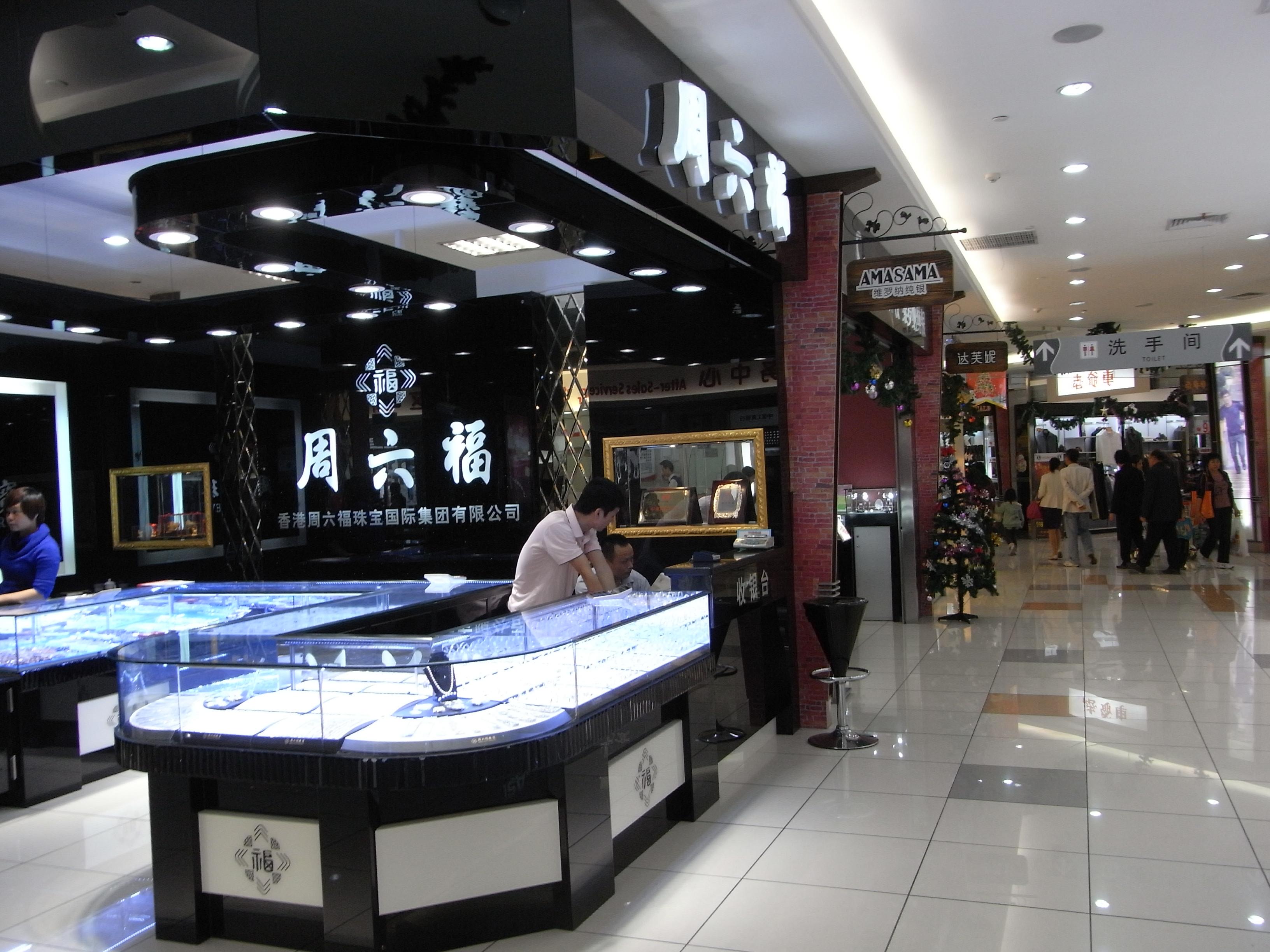 Jewelry Store Interiors : Joy Studio Design Gallery - Best Design