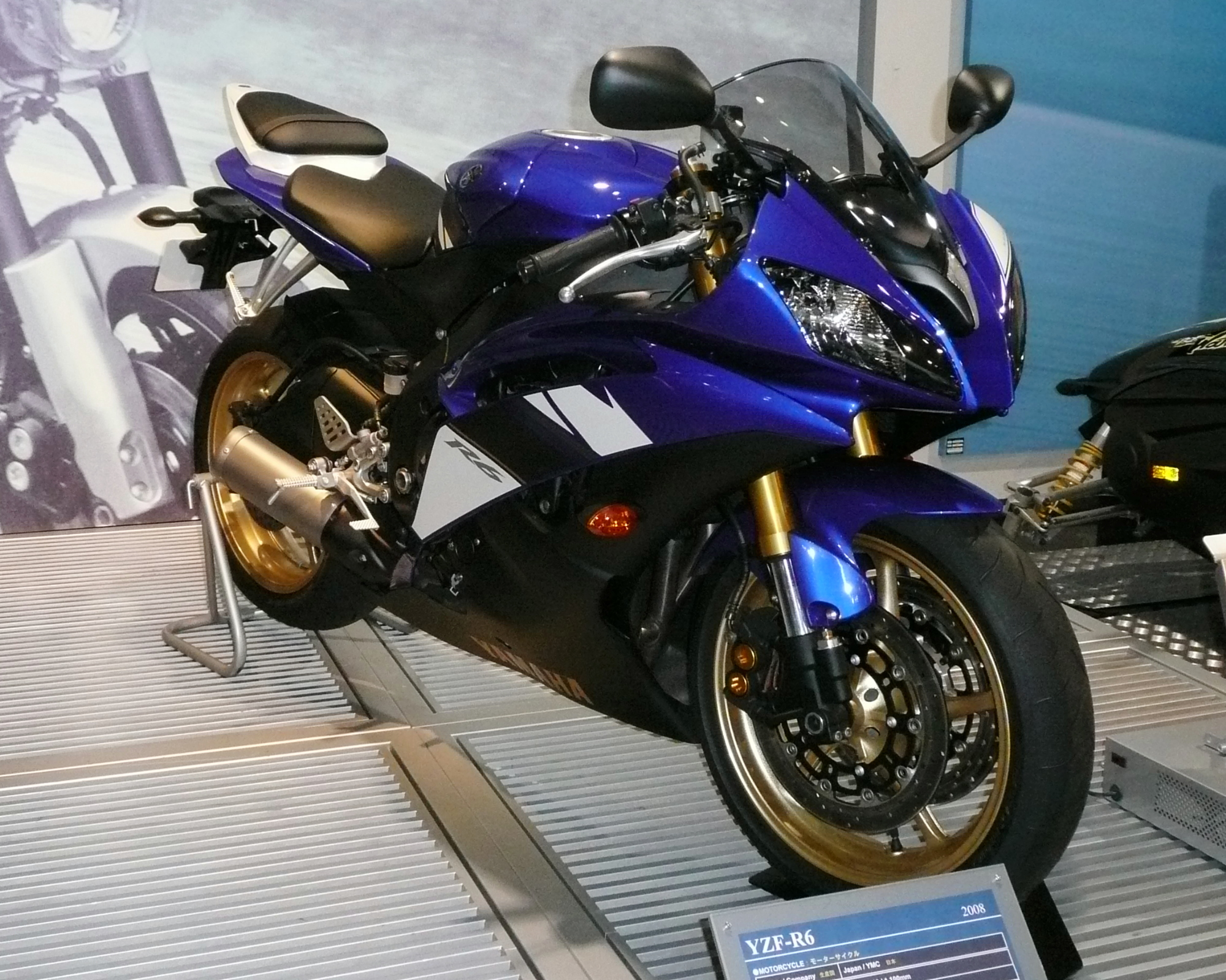 Yamaha R Wheels
