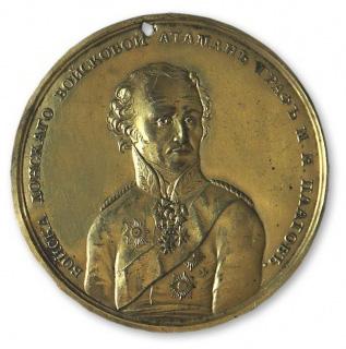 Медальон в честь Платова, 1814 год