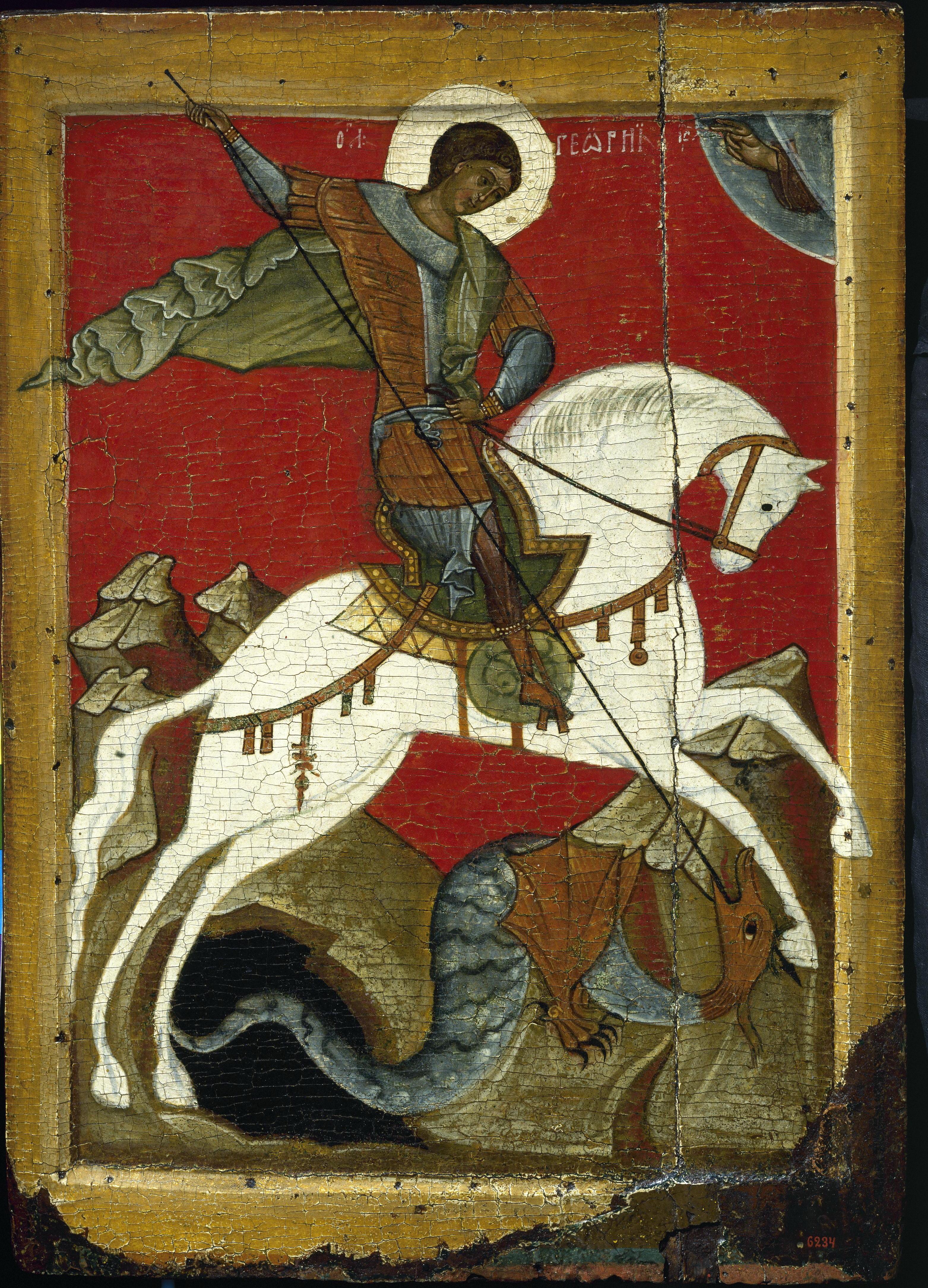 Картинки по запросу Чудо Георгия о змие. Икона. XV век
