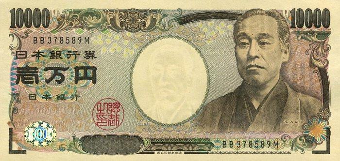 10000 Yenes (Anverso)