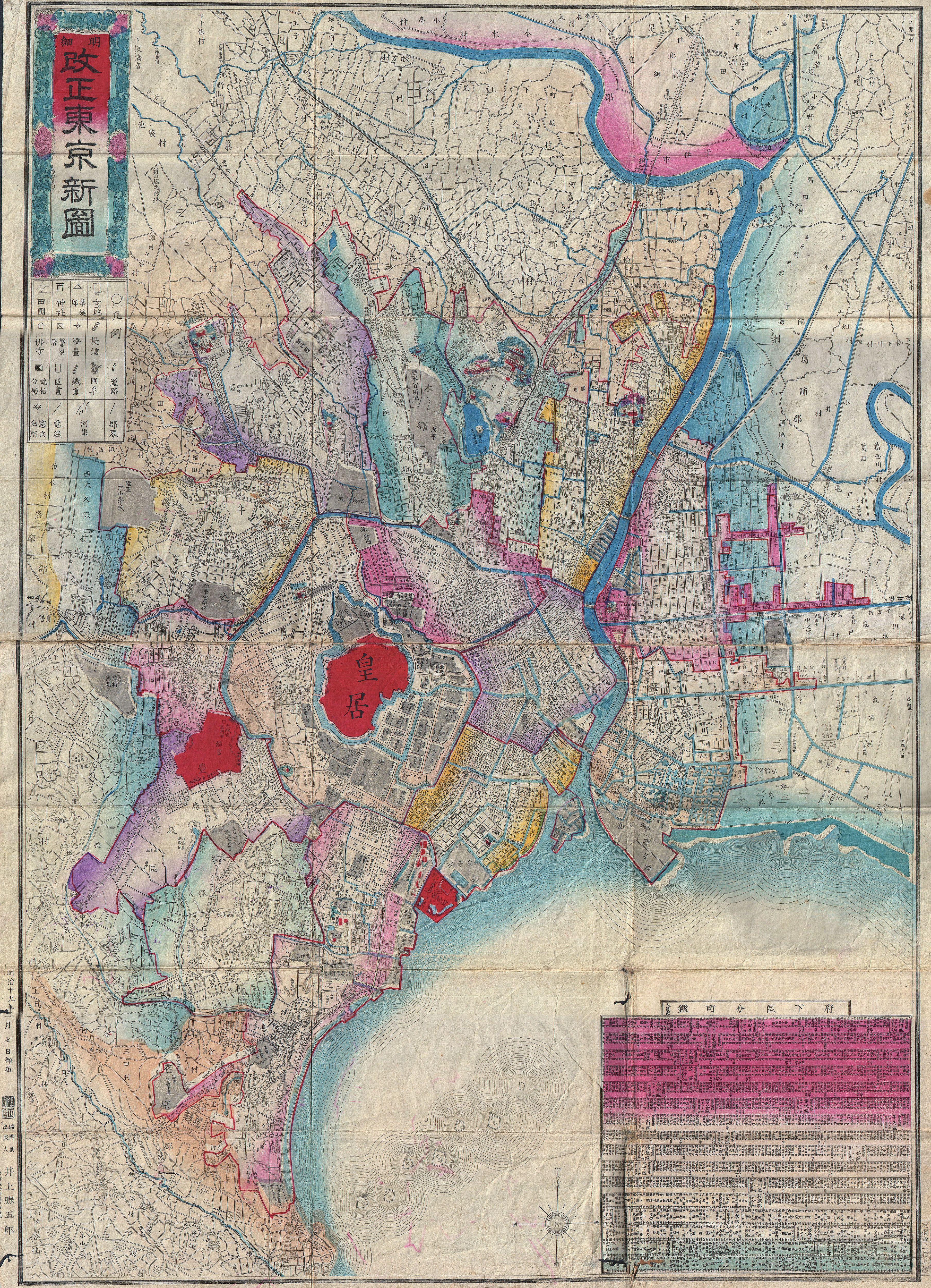 すべての講義 1 5000 地図 : Tokyo Map Japan in Japanese