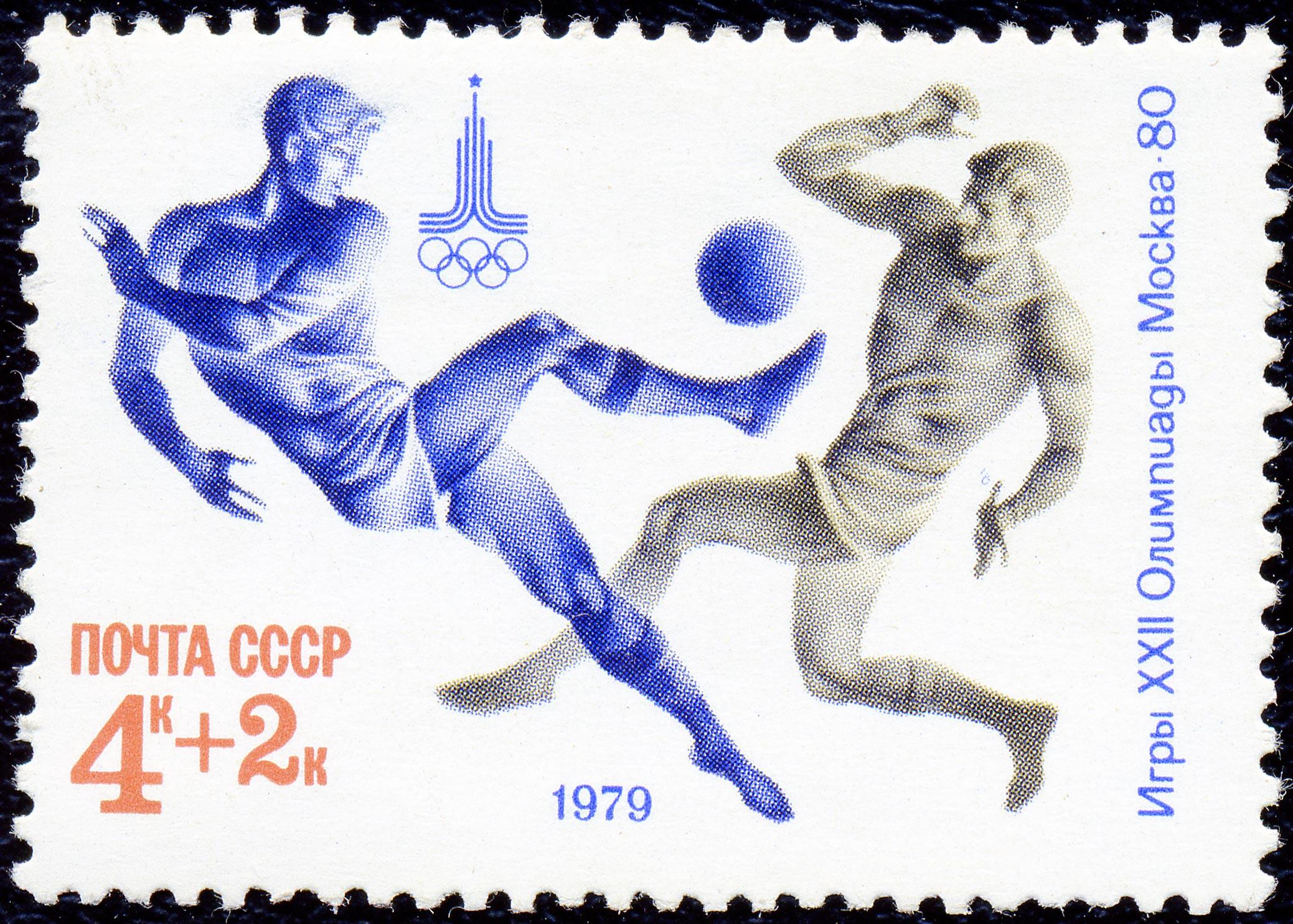 rating олимпиады