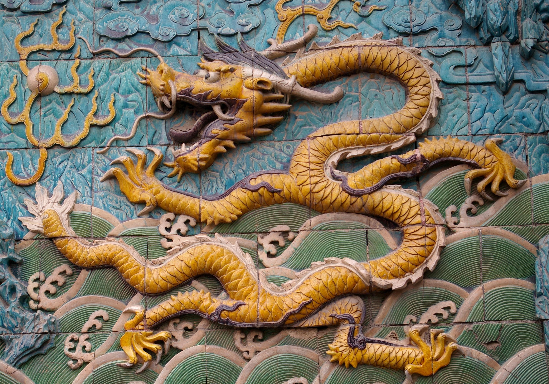 Nine Dragon Wall: File:20090528 Beijing Nine Dragon Wall 7984.jpg