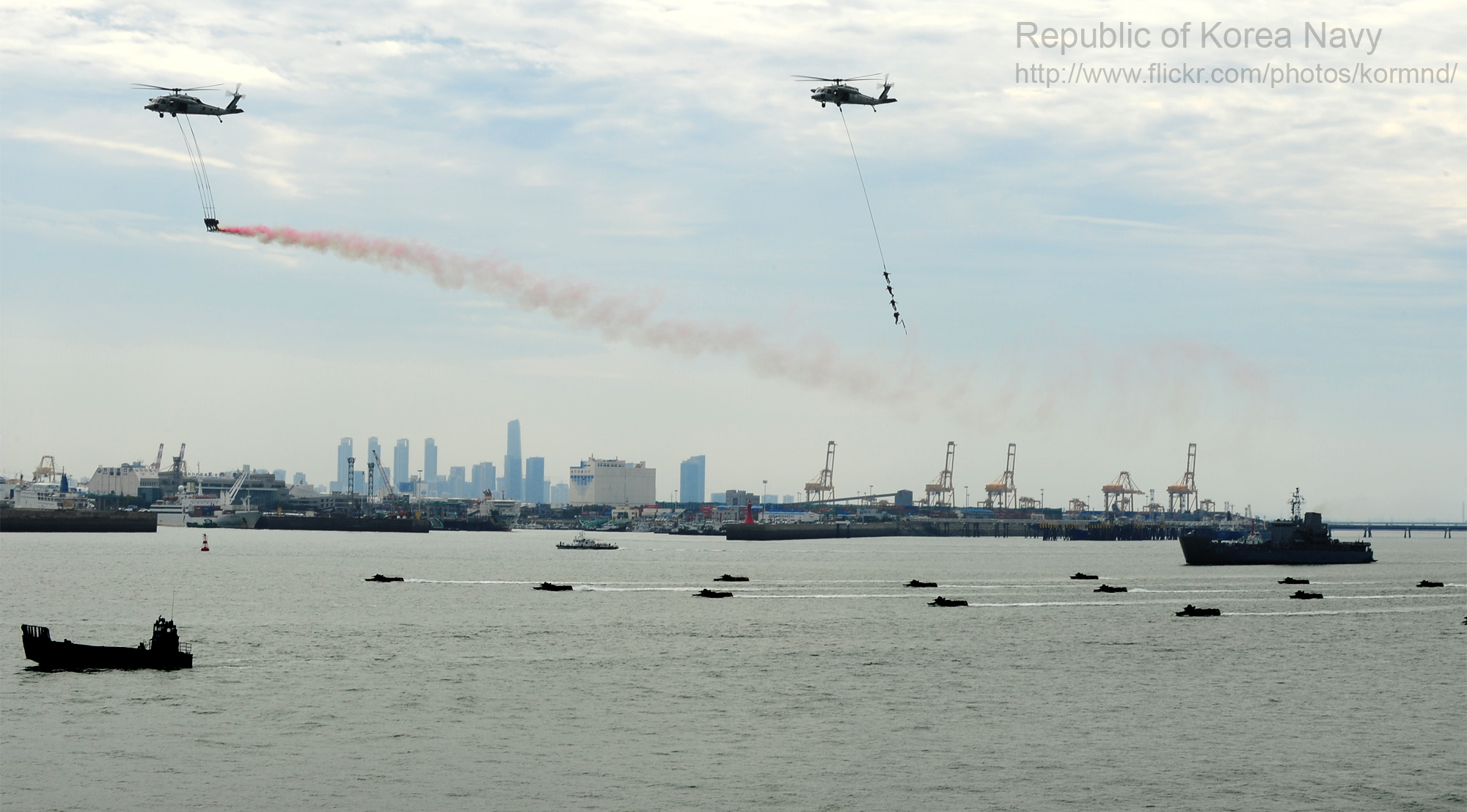 2012. 9. 인천상륙작전 전승행사 Rep. of Korea Navy 62th Anniversary of Incheon Landing Operation (7998837752).jpg