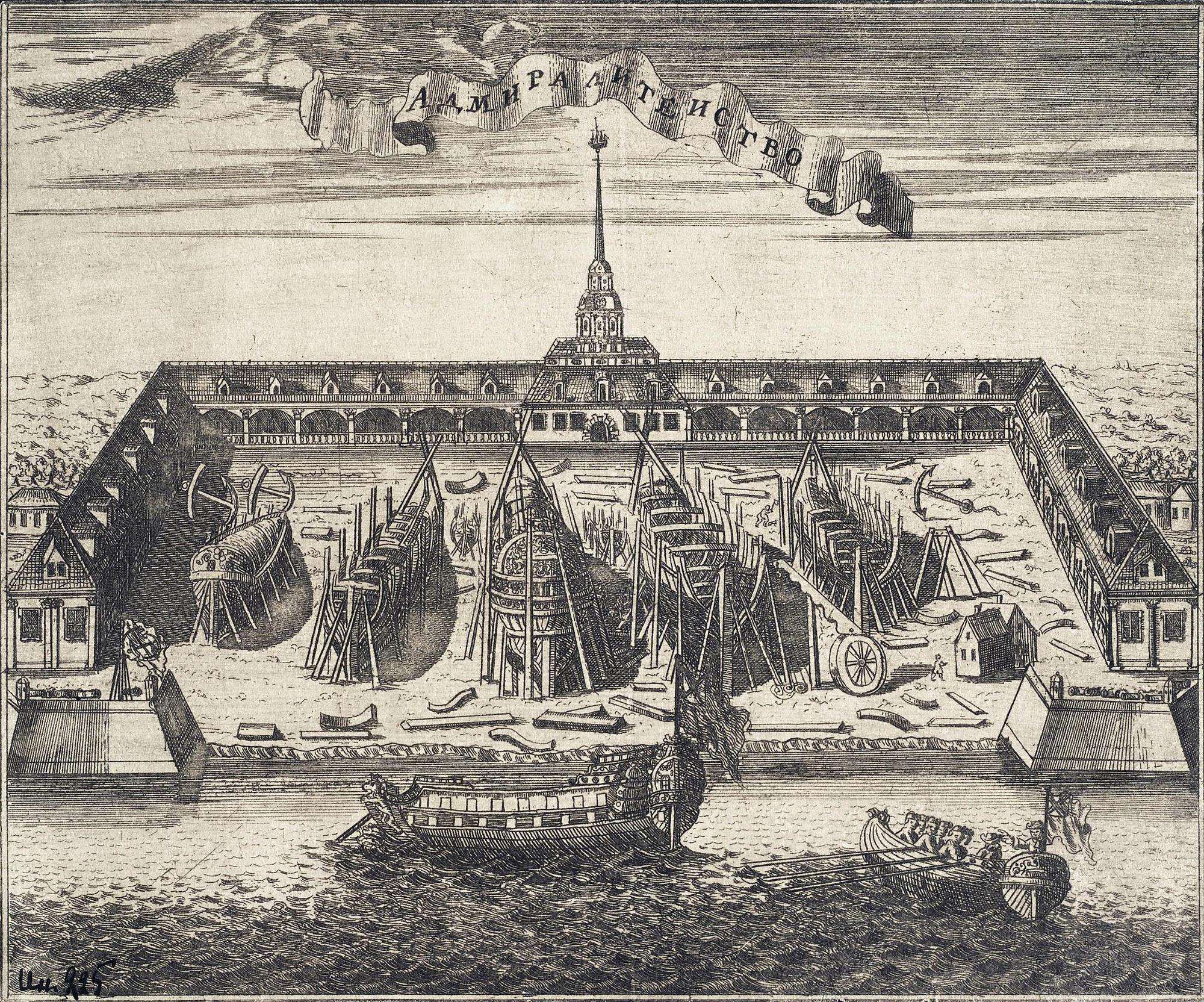 File:Admiraltejstvo 1716.jpg