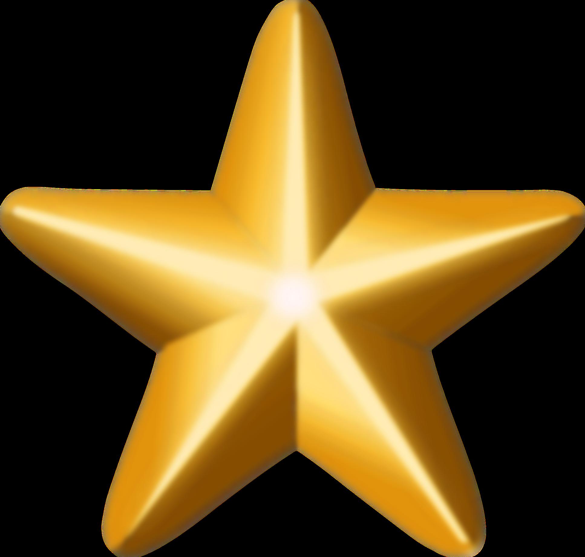 File:Award star (gold).png