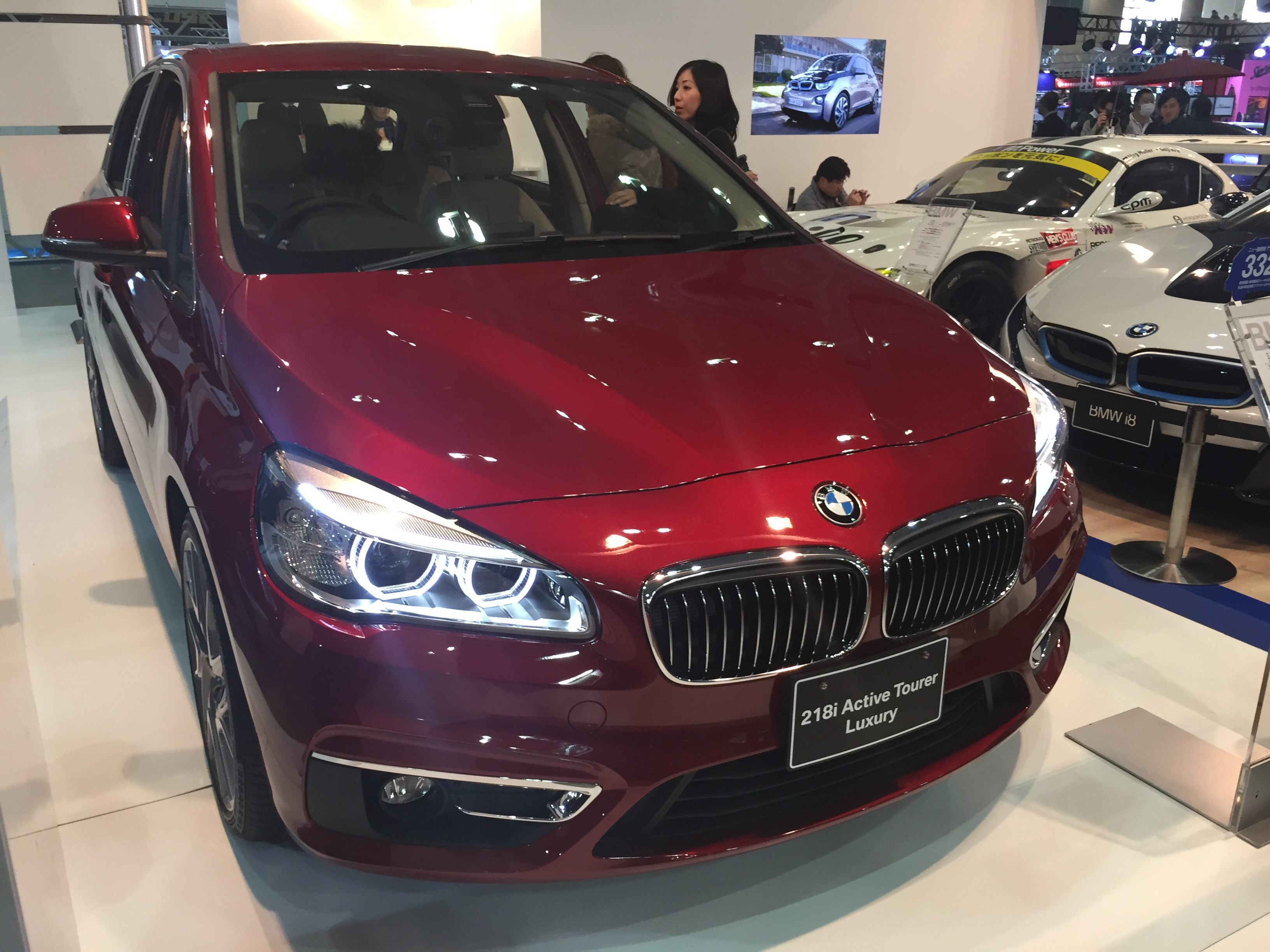 file bmw 218i active tourer luxury front tokyo auto salon wikimedia commons. Black Bedroom Furniture Sets. Home Design Ideas