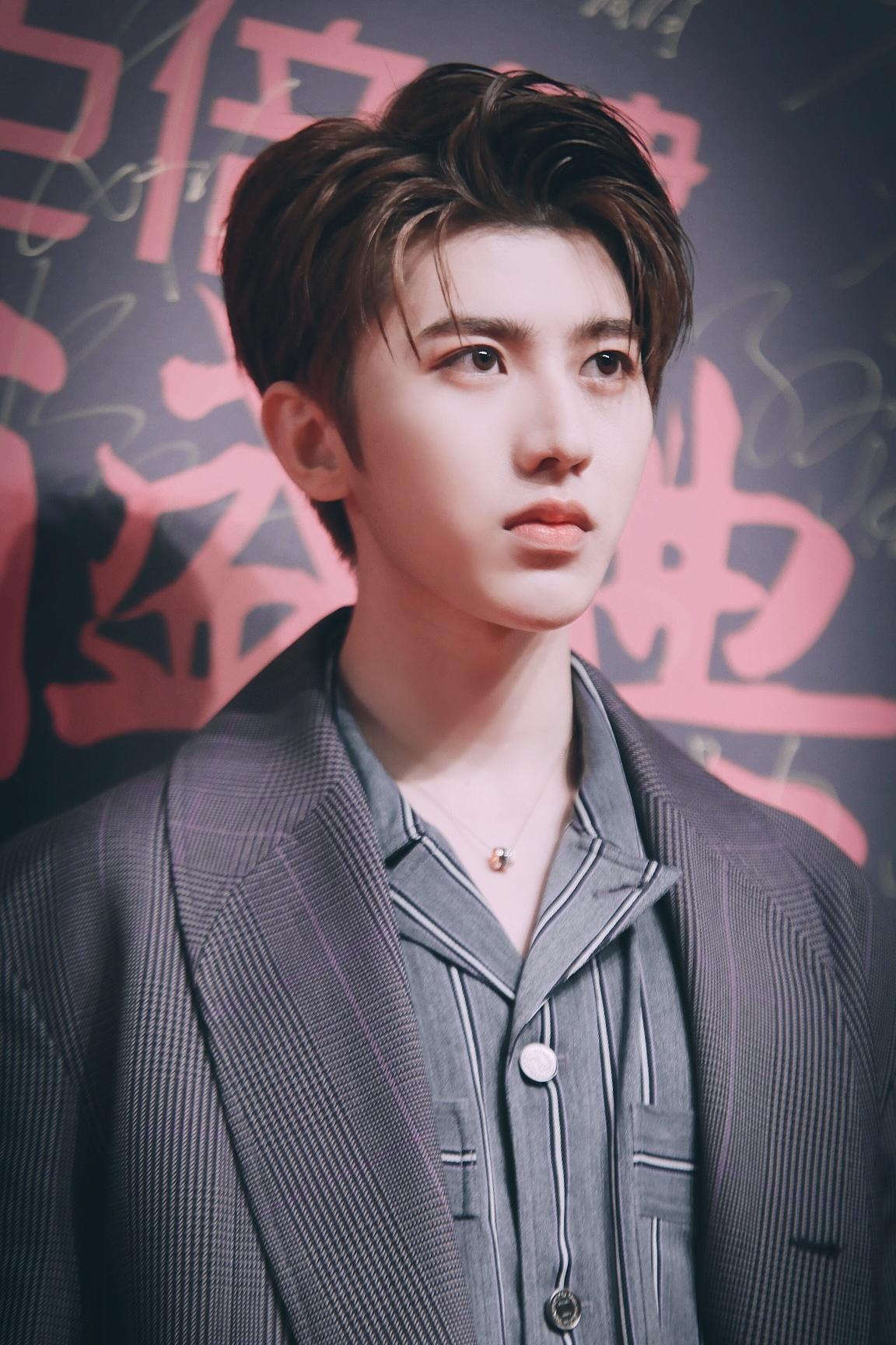 Cai Xukun - Wikipedia